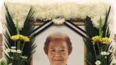 """文 대통령, 故 김군자 할머니께 """"하늘에서 평안하십시오"""""""
