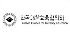 대교협, 학종 운영 위한 '공통 고교정보' 양식 발표