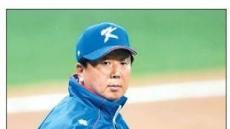 선동열, 야구 국가대표 '전임 감독' 선임