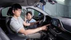 현대ㆍ기아차 '말하는대로 내비게이션' 개발…G70 커넥티드카 본격 개막