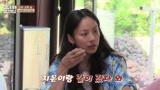 [서병기 연예톡톡] '효리네민박' 관찰예능의 아주 잘된 예