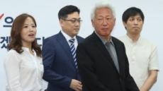 """""""매국노!"""" 호통에 자유한국당 류석춘 봉변…日사사키재단 연루 논란"""