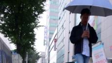 [헤럴드포토] '집중호우에 휩쓸려간 보도블럭'
