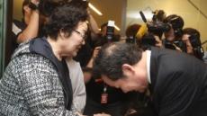 """李총리, 위안부 할머니 빈소 찾아…""""국가가 국민 위로해야"""""""