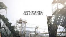 '군함도' 한국영화 역대 사전예매 1위…오는 26일 개봉