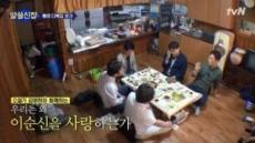 알쓸신잡 시즌2 나온다…나영석표 '여행예능' 새 지평