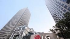 LG화학 '노조 불법도청'…노조, 경영진 공식 사과 요구 등 '강력 항의'