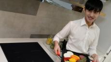 LG 디오스 인덕션 전기레인지 와이드존 출시