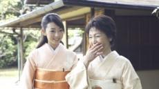 'K스마일'과 '오모테나시' 친구 된다.