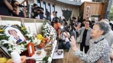 [포토뉴스]위안부 피해자 할머니 '마지막 길' 배웅