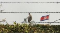 """""""中, 美 대북 군사행동 우려 국경통제력 강화""""<WSJ>"""