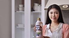 [신제품·신기술] 까사미아, 친환경 세제 '브리오신' 등 도입