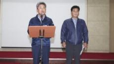 '물난리 외유' 민주당 도의원, 의원직 사퇴…관련 4명 징계 마무리