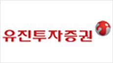 유진투자증권, 120억 규모 몽골산업은행 CD신탁 하루만에 완판