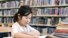 '문화가 있는 날' 1박2일 도서관 피서 어때요?