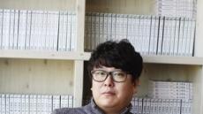 '한국웹소설산업협회 출범' 알에스미디어 손병태 대표 초대회장 선임