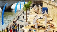 축제, 축제, 축제…파리 여름여행은 '일석오조'