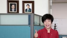 """문재인 대통령 """"김영주 후보자, 공직 사회에 변화 바람 일으킬 것"""""""