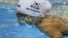 안세현, 세계선수권 접영 200m도 결승행 '나비의 춤'