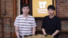 인디게임 개발사와 유투버의 아름다운 동행