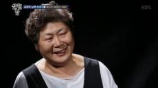 """'살림남2' 이외수 아내 """"남편 외도, 이혼하려 했지만…"""""""