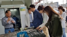 KT&G의 상생법…매출액 2% 이상 국내외 사회공헌활동 지원