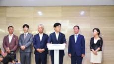 한국프랜차이즈協, 김상조 공정거래위원장과 간담회
