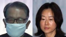 실형 선고받은 김기춘, 집행유예로 풀려난 조윤선