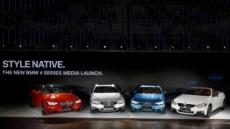 BMW '뉴 4시리즈' 공개…자존심 회복 나선다