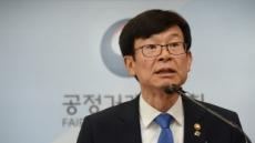 """김상조 """"프랜차이즈, 유통마진 위주 수익구조 바꿔야"""""""