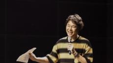 아이웨딩 김태욱 대표, 중국에서 글로벌 웨딩 기업 대표로 특별 강연