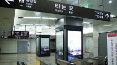 지하철'노인 유료승차' 카드 꺼낸 신분당선