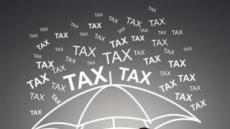 [쉼표]최부자稅