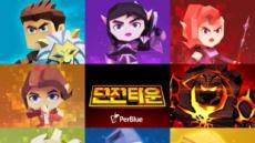 '구글 피처드 선정' 던전타운, 고전RPG 향수 '물씬'