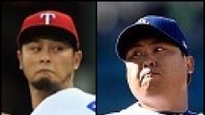 다르빗슈, 다저스 유니폼…류현진의 2017 시즌은 지금부터