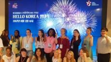 주한 유럽-미주 유학생들, SNS 한국 기자 됐다