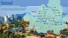 모바일 강국 코리아…4개국어 지하철 여행가이드 모바일에 담다