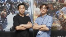 """[넥슨 인터뷰] """"'타이탄폴 온라인', 원작의 재미 지켜낼 것"""""""