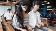 정부가 만든 도심 VR 테마파크…몬스터VR