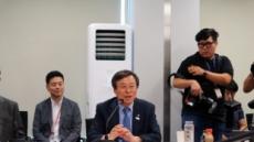 민관합동 게임규제개선협의체, 8월 중순 출범 '예고'