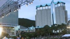 강원랜드, 한 여름밤 음악축제의 장으로 변신