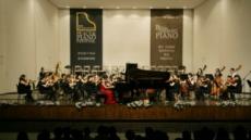 아시안 피아니스트들이 온다