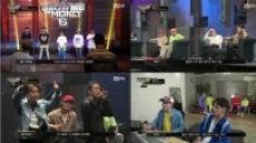 '쇼미6' 어제의 실력자가 오늘의 탈락자? 더블케이와 올티도 탈락