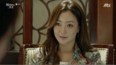 '품위녀'김희선, 김선아에게 가짜에는 가짜로 응수..시청률 10% 돌파