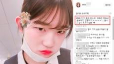 """""""연예인되면 엄마처럼 된다""""…최준희 아이돌학교 막은 외할머니"""