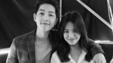 송혜교♥송중기, 10월31일 신라호텔서 비공개 결혼…손수 예식 준비