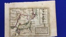 동해를 'Sea of Corea'로 표기한 最古 일본지도 발견