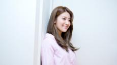 '수상한 파트너' 남지현, 한층 더 성숙되고 깊어진 연기