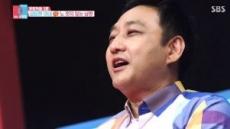 '동상이몽2', 김수용 부부 하차 안 한다…이번 주도 녹화