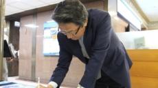 경희의료원, '민관합동 에너지절감 캠페인' 실시